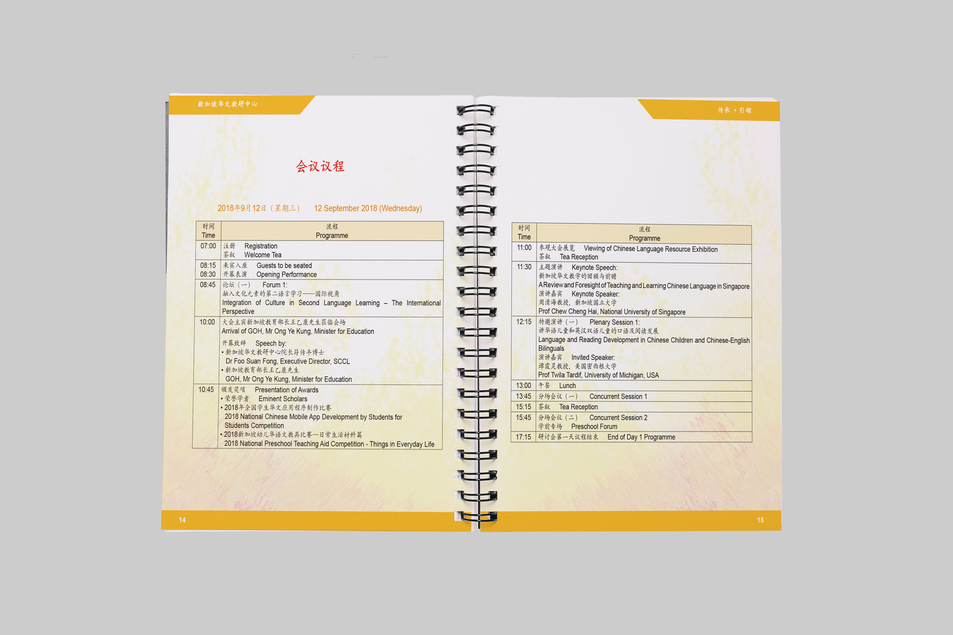 PA Event Programme Booklet Content