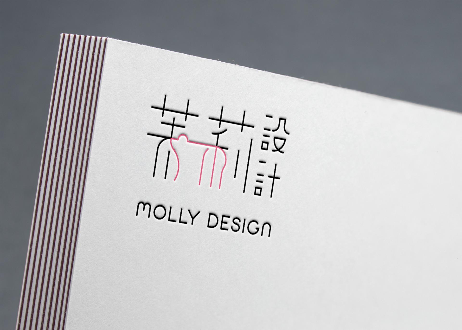 molly design 2.jpg