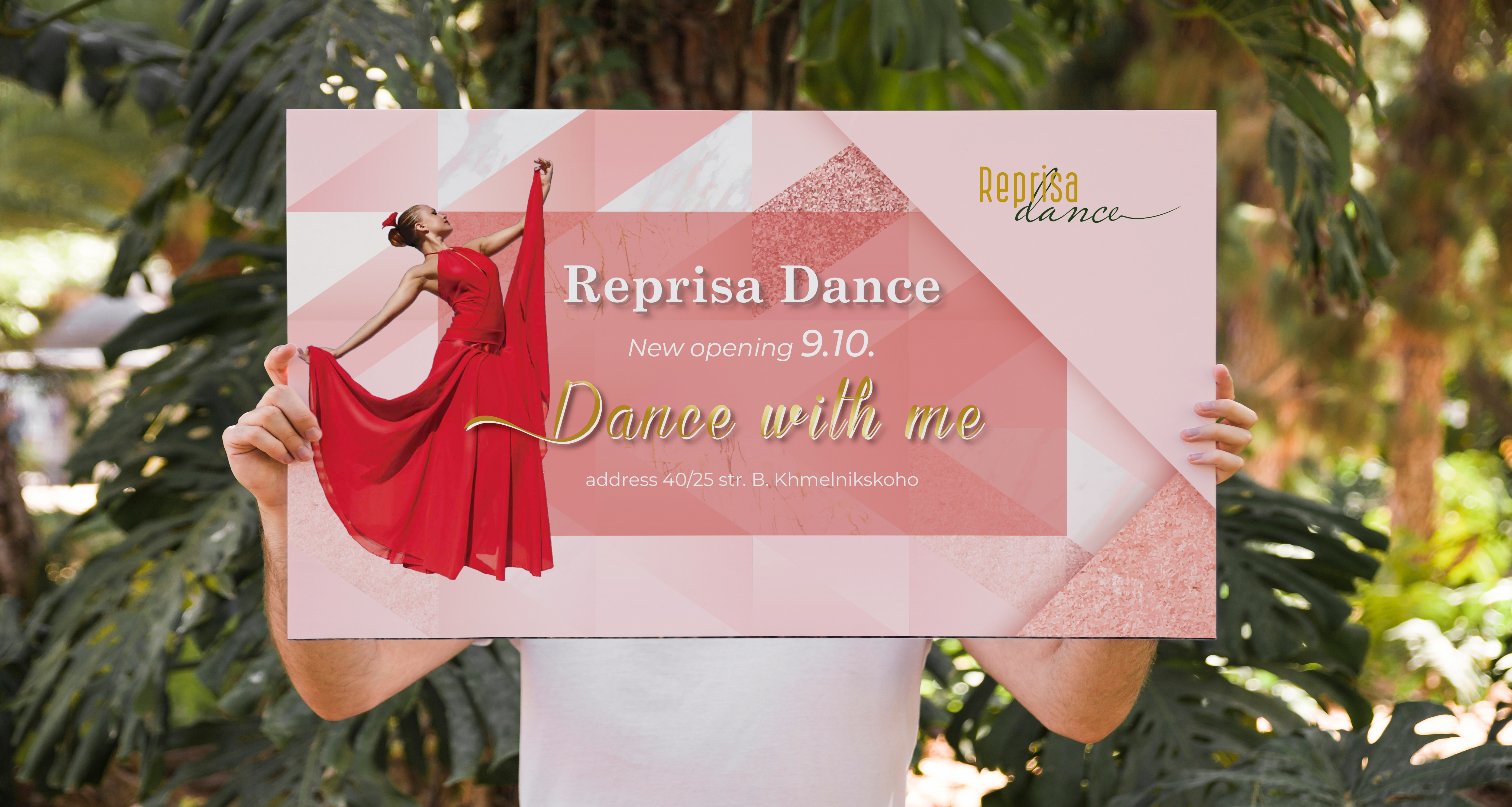 Resprisa Dance Poster