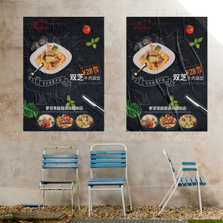 Western Restaurant Poster