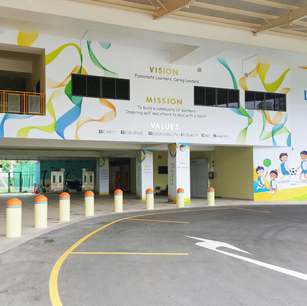 Oasis Primary School Wall Mural