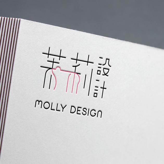 Molly Design Logo