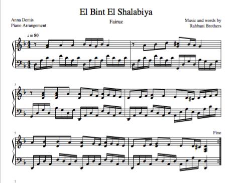 Bint El Shalabiya - Fairuz