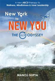 Book Review:New York to NEW YOU