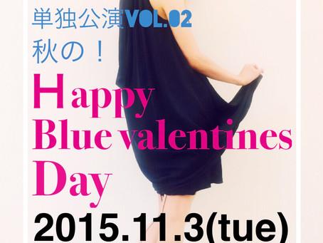 単独公演vol.02〜秋の!Happy Blue valentines' Day〜