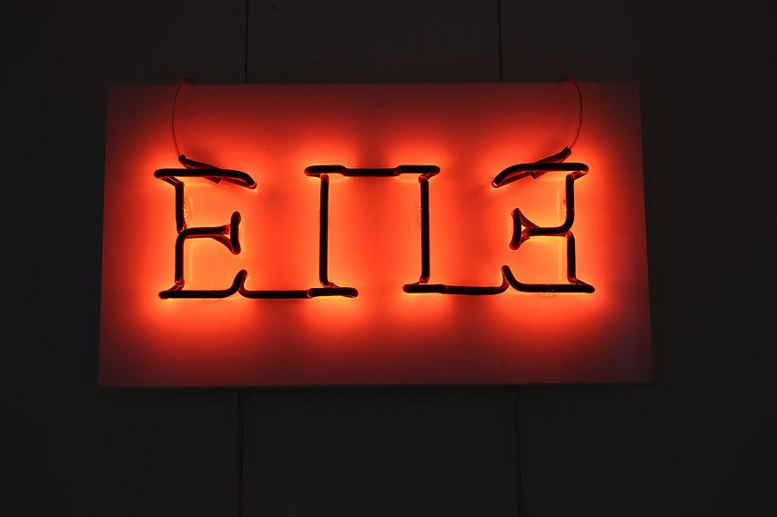 EIlE.JPG