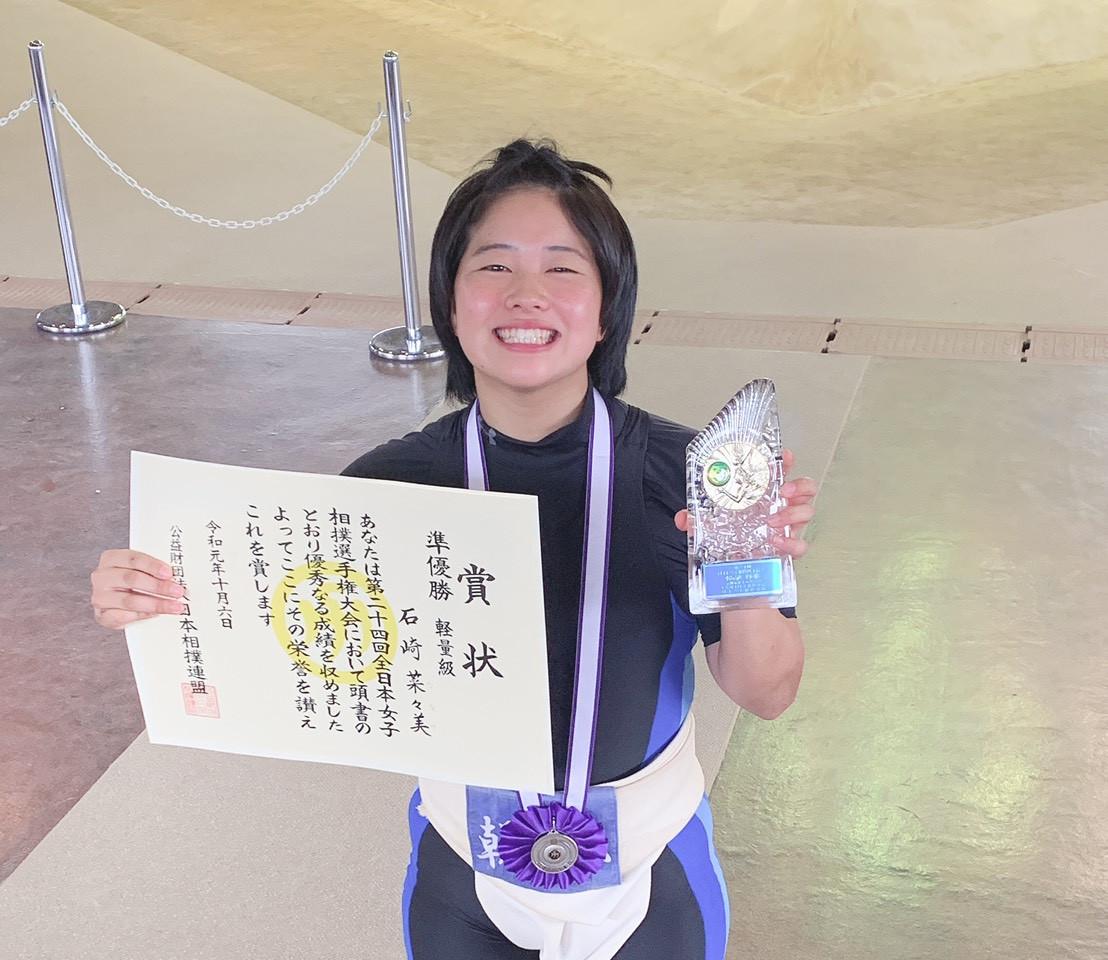 全日本女子相撲選手権 2019.10.6
