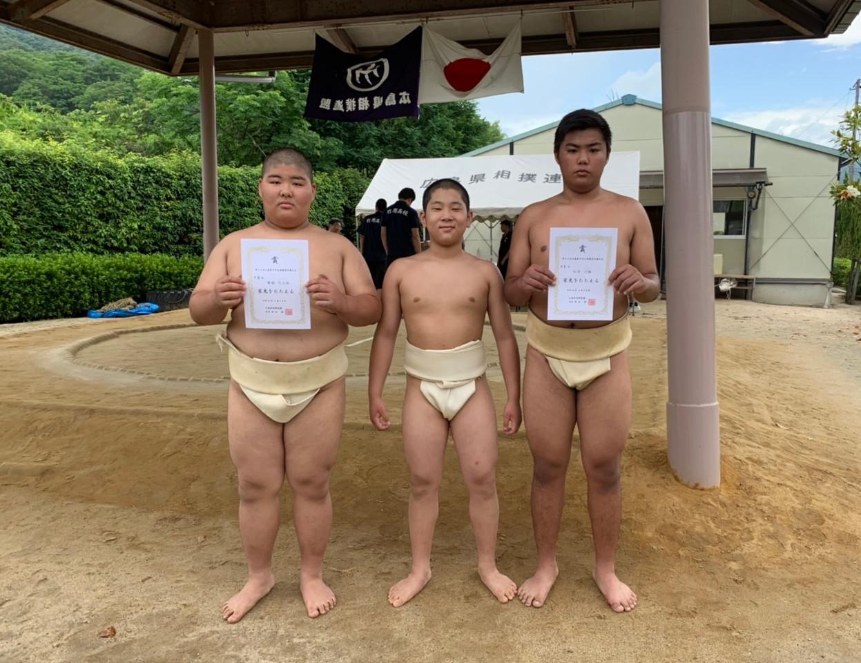 広島県中学生相撲選手権大会