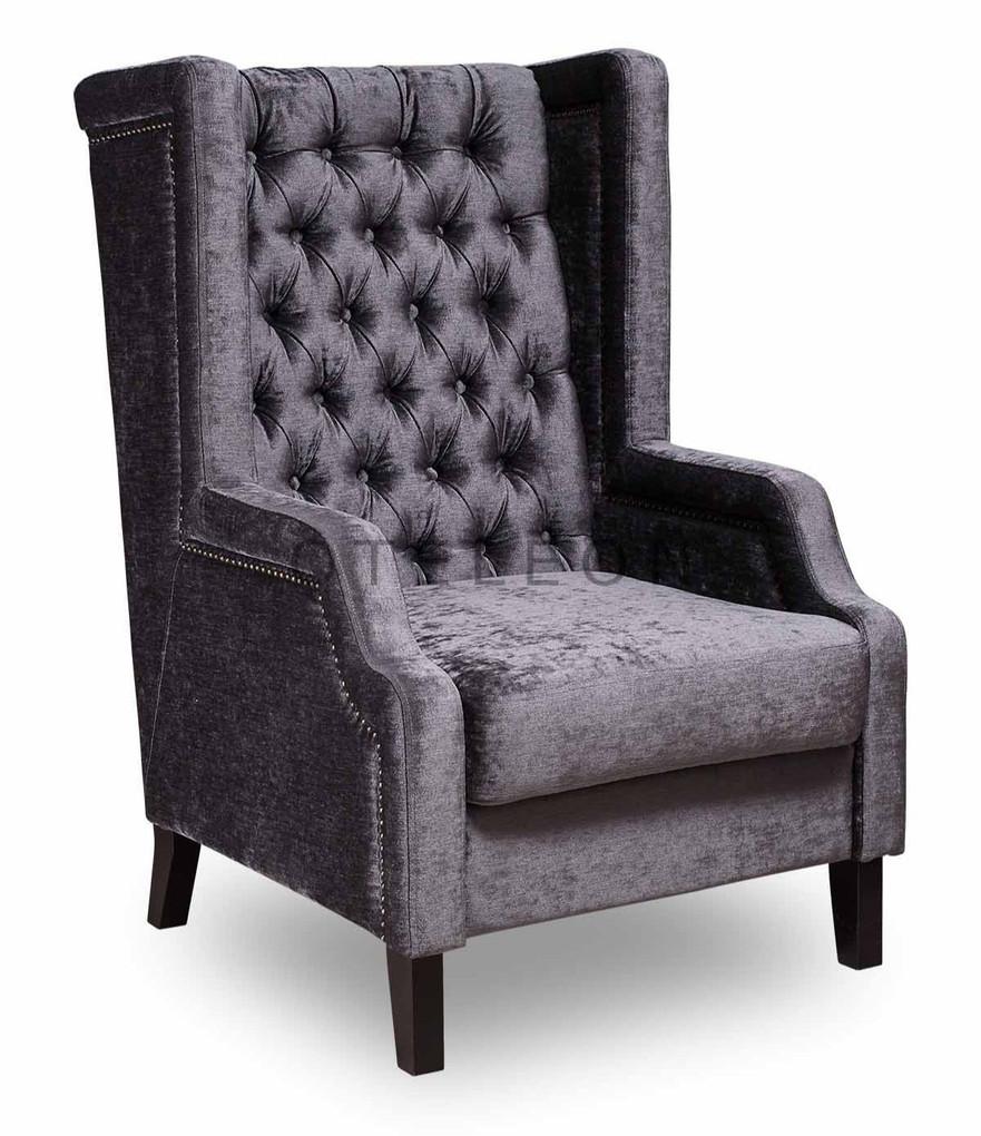 СИЛЬВИ кресло для отдыха