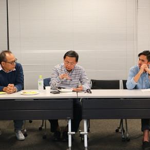 Perbandingan Ekonomi Politik  Indonesia-Jepang dan  Gagasan Nusantaranomics