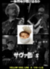 サバ缶.jpg