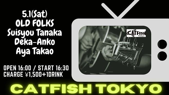 CATISH Tokyo (1).jpg