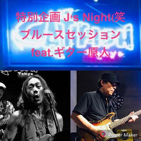 J's Night.jpg