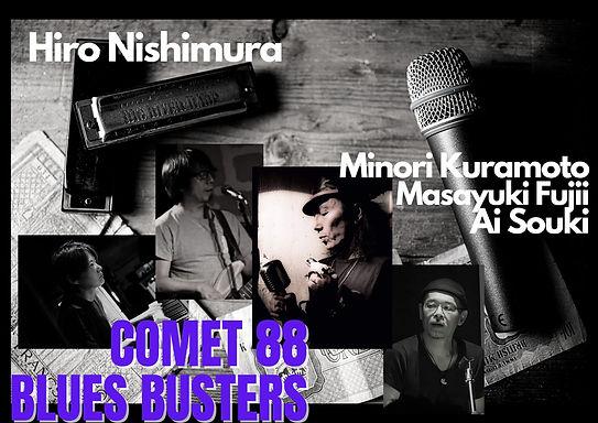 Comet88 Blues Busters.jpg