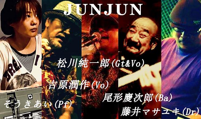 JUNJUN-f(仮).png
