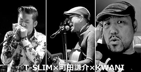T-SLIM町田KWANI.png