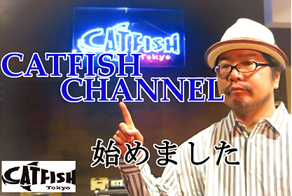 CATFISH CHANNEL サムネ.png