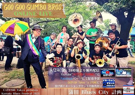 蒲田 Blues City 計画 (1).jpg