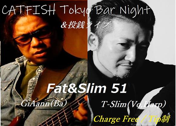 Fat&Slim 51.png