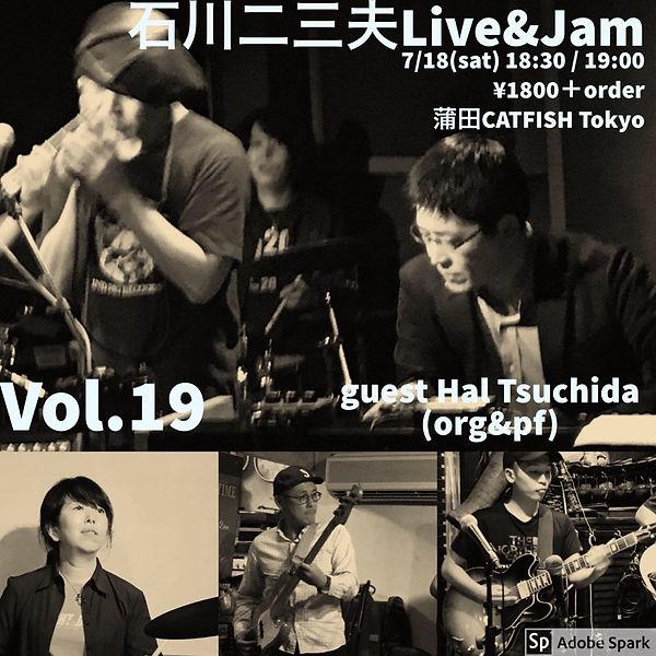 二三夫Live&Jam.jpg