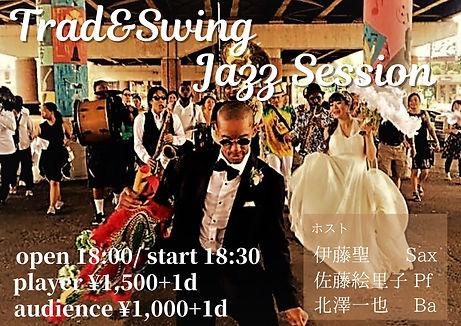 Trad&Swing Jazz.jpg