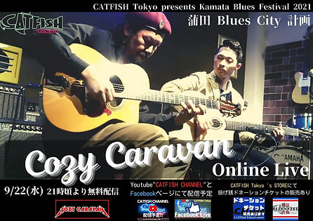 Cozy Caravan.jpg