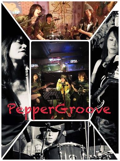 Pepper groove.jpg