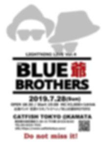 Blue爺.jpg