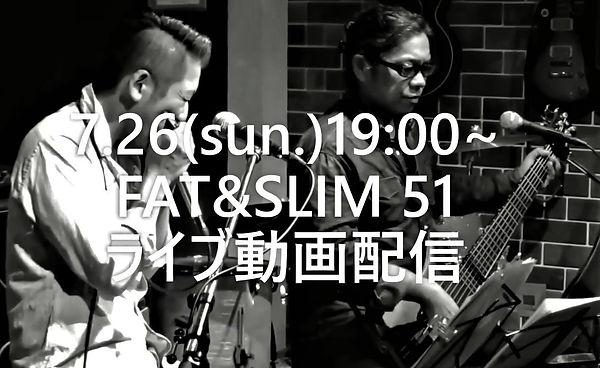 F&S51ダイジェスト完成_Moment.jpg