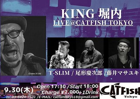 King堀内 (1).jpg