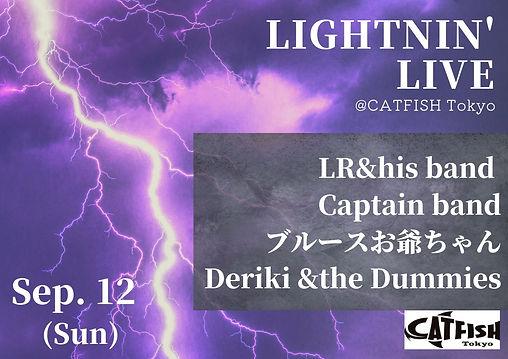 LIGHTNIN' (1).jpg