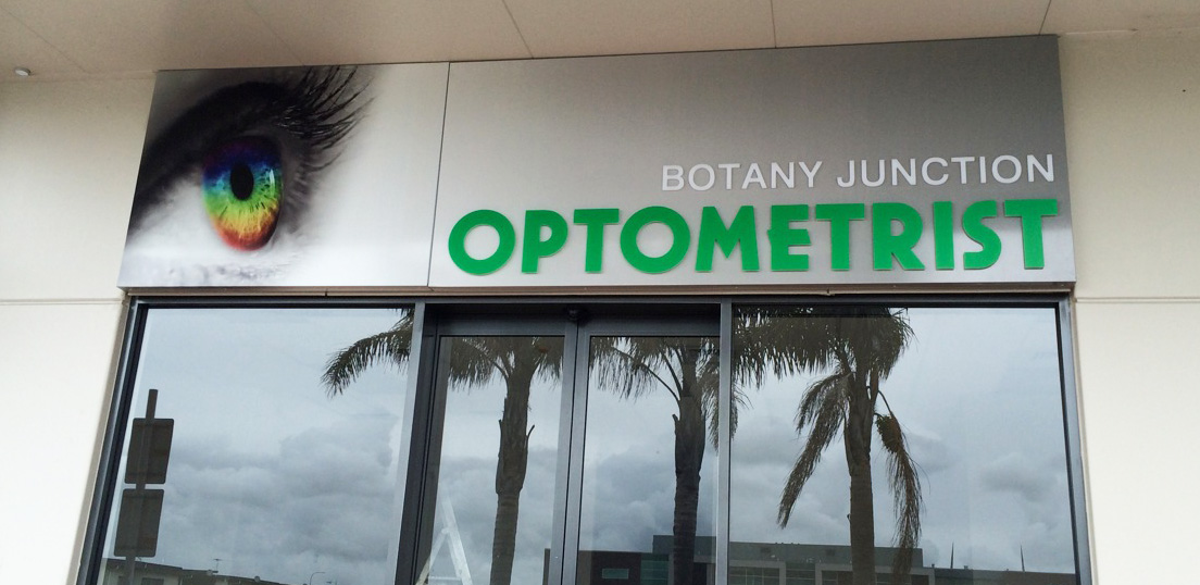 BOTANY SOUTH OPTOMETRIST LIGHT BOX