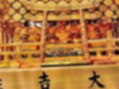 住吉大社 旧神輿 下長押の彫刻