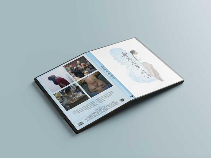 DVD_Case_Mockup_2.jpg