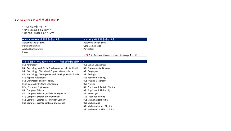 스크린샷 2020-05-10 오전 9.52.24.png
