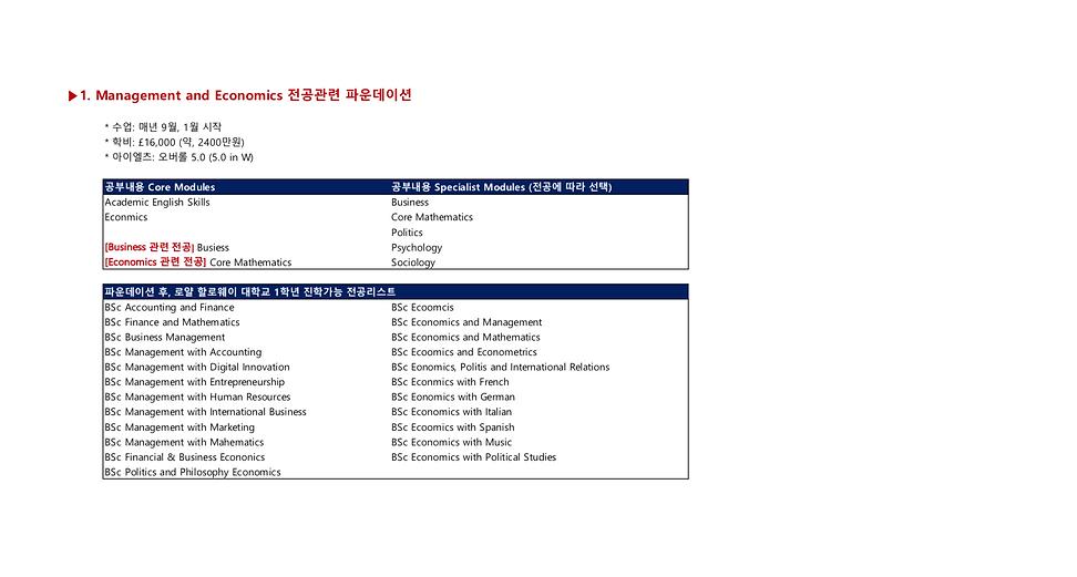 스크린샷 2020-05-10 오전 9.52.13.png