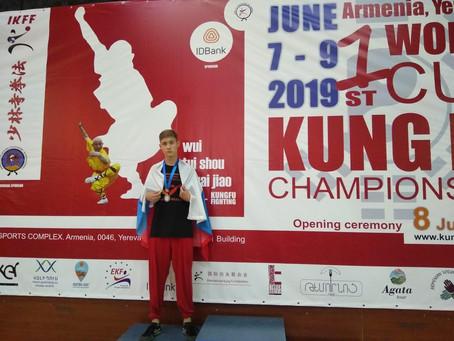 Серебряный призёр Кубка Мира по Кунг-Фу