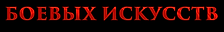 ! Основное Лого Черный с градиентом копи