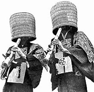 The Shakuhachi Flute
