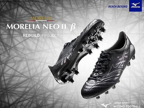 Mizuno Morelia Neo 2 Beta Limited Edition