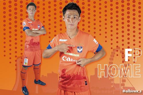 Albirex Niigata Singapore Players Home Jersey