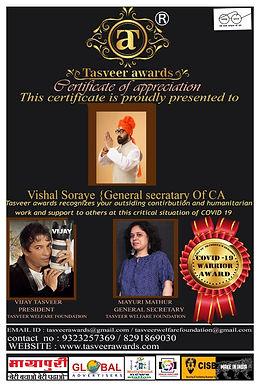 Vishal Saroye