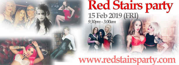 Red Stairs Party Banner / London / United Kingdom