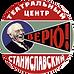 LOGO Круглый прозрачный.png