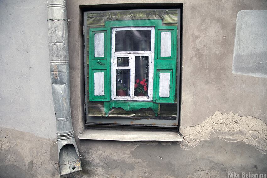 Fake window 5