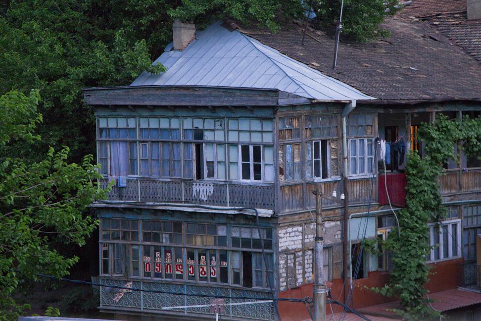 Tbilisi streets