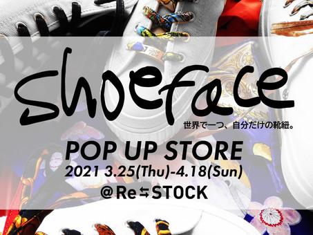 「shoeface」POP UP STORE