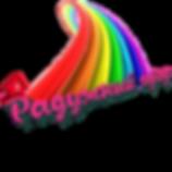 Логотип Радужный.png