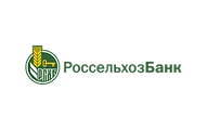 rosselhozbank-318x200.png