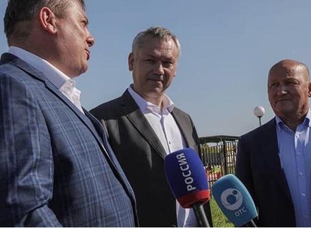 Региональный Минстрой объявил аукцион на строительство новой школы в мкр. Радужный Верх-Туле.